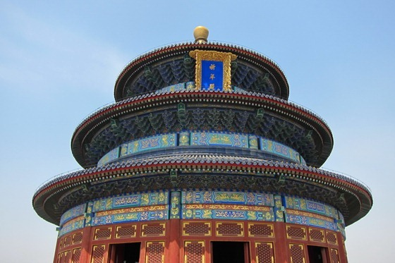 Temple of Heaven 05