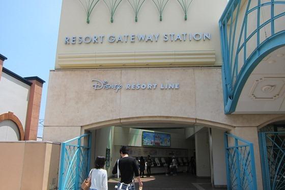 Disney Sea 04