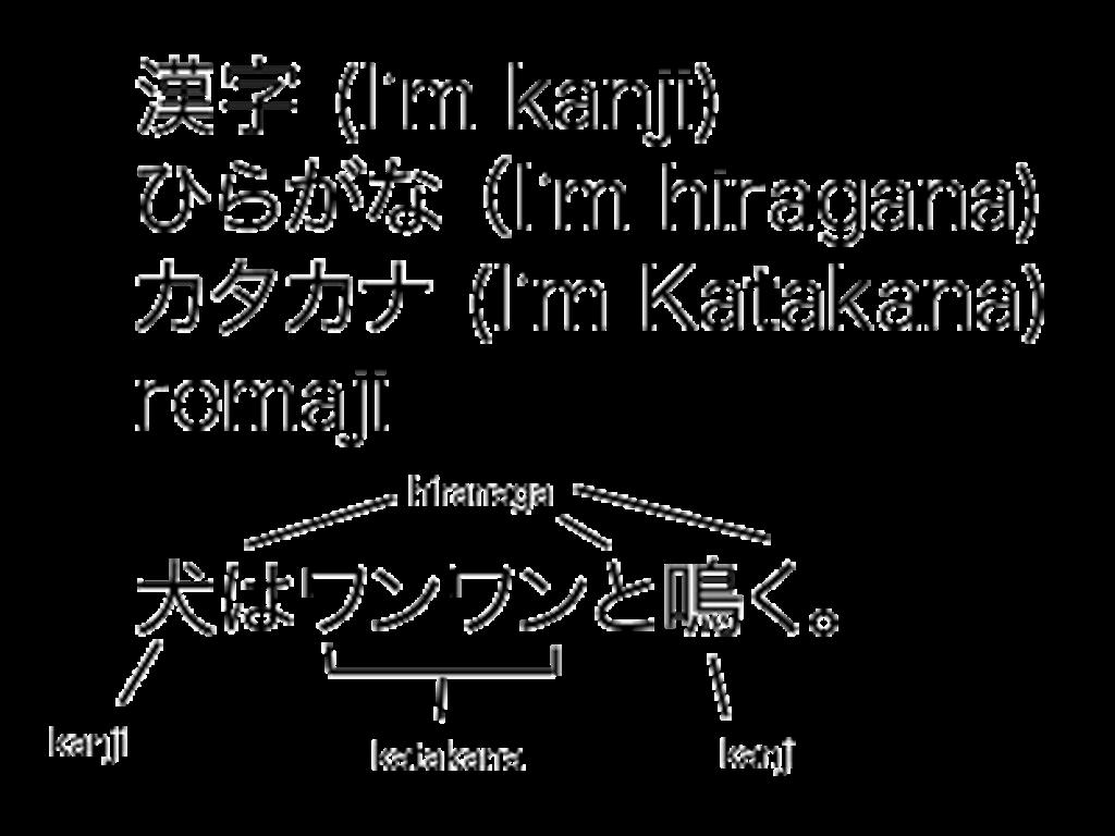 Japan - Observations 012