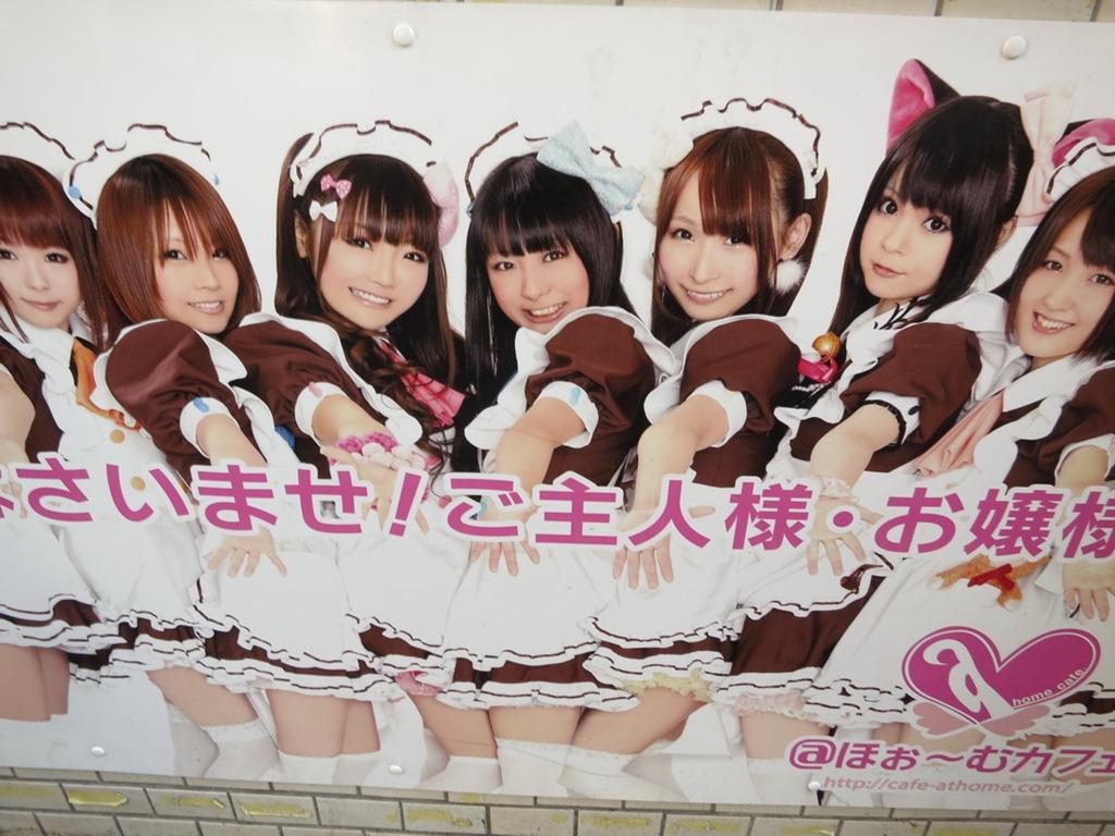 Japan - Observations 033