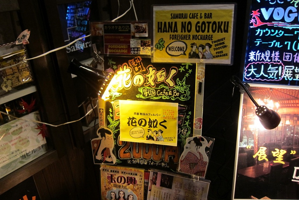 Karaoke 03