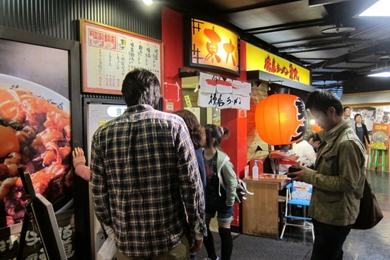 Kyoto Station 01