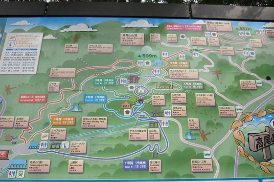 Mount Takao 01