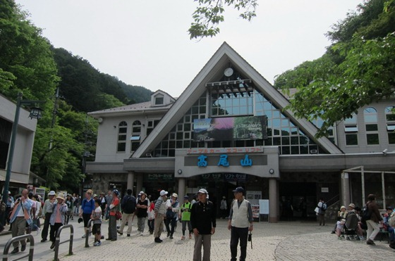 Mount Takao 02