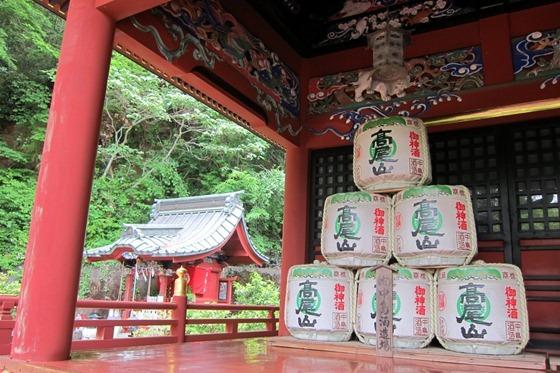 Mount Takao 12
