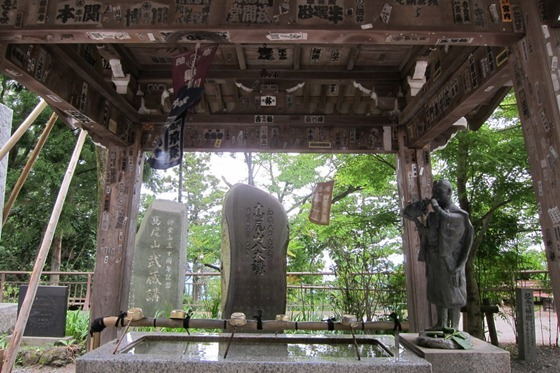 Mount Takao 15