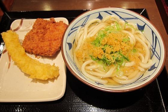 Noodles 09