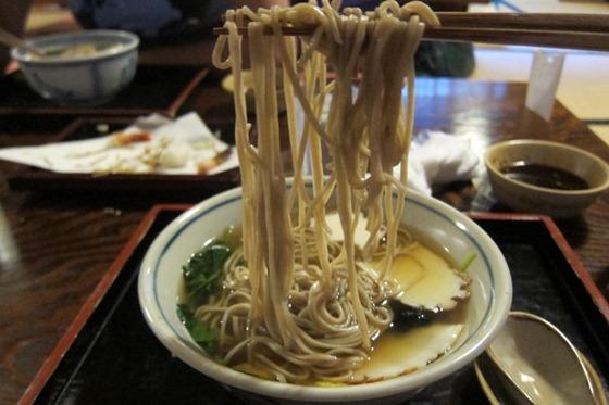 Noodles 34