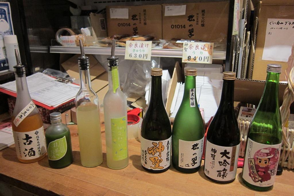 Sake 14