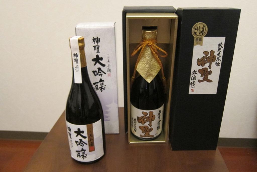 Sake 15