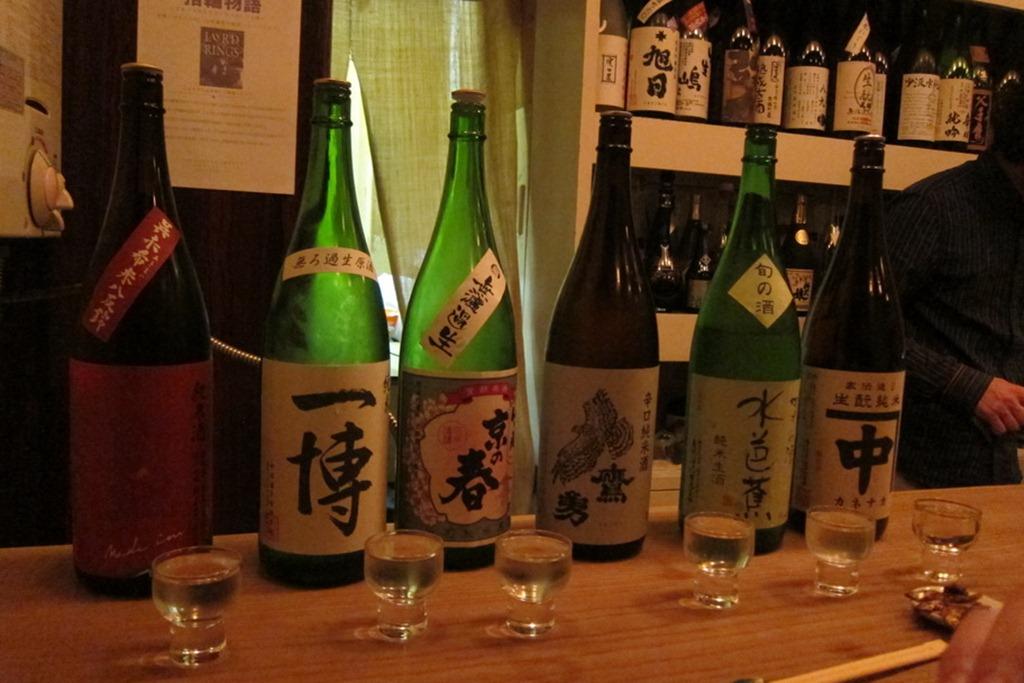 Sake 17