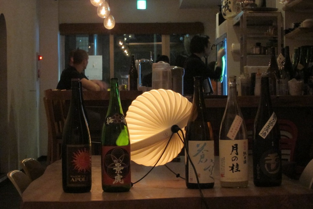 Sake 24