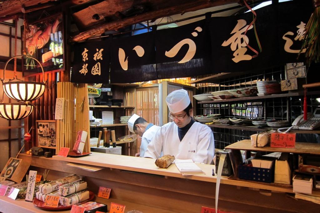 Sushi and Eel 08