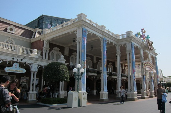 Tokyo Disneyland 03