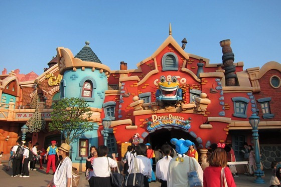 Tokyo Disneyland 57
