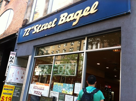 72nd St Bagel
