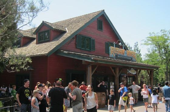 Disney CA Adv 029