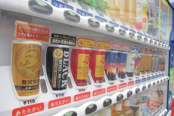 Missing Japan 10