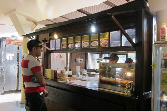 Nago Food 01