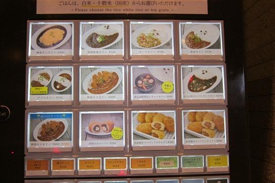 Tokyo Eats 03