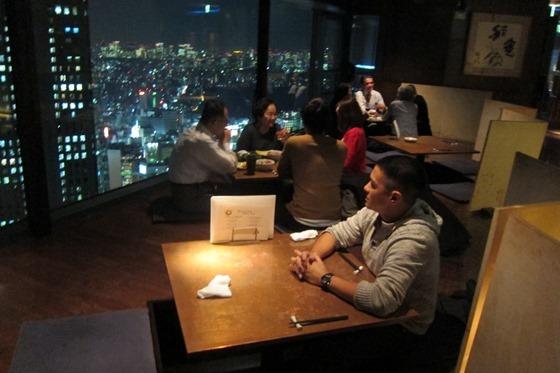 Tokyo Eats 10