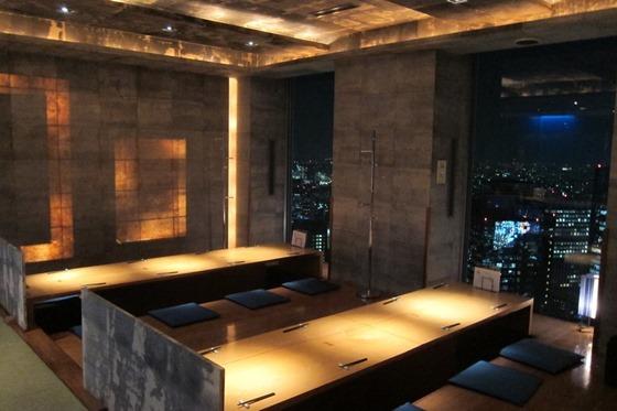 Tokyo Eats 11