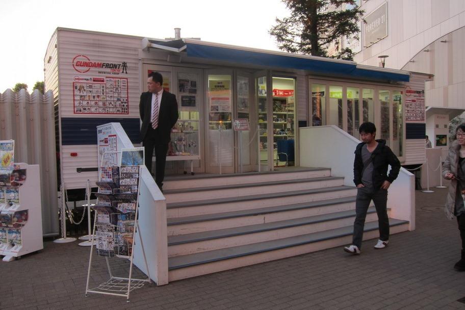 Tokyo Robots 007