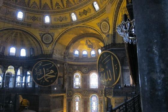 Hagia Sophia 013
