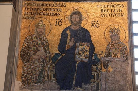 Hagia Sophia 018