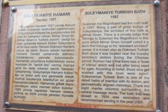Hammam 002