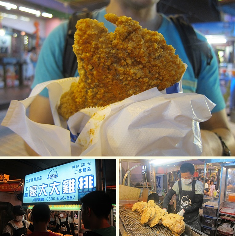 Taipei Night Markets 024