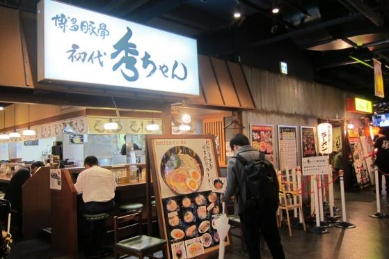 Fukuoka 183