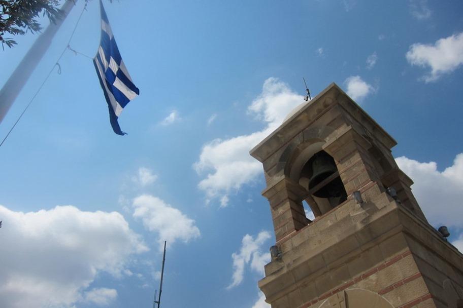 Athens Sites-2 010